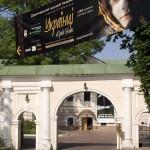 2007-ukrainiens_1388