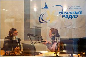 Radio-ukr