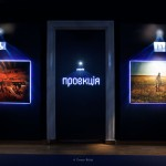 "Youry Bilak's photo exhibition ""Projectio"" in the Presidential Administration of Ukraine-1"